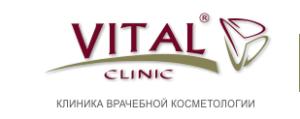 Виталь