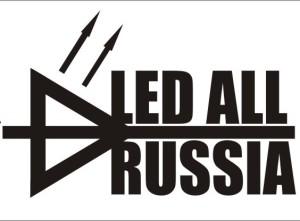 Логотип черный на белом2