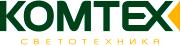 komtex-svetotechnika